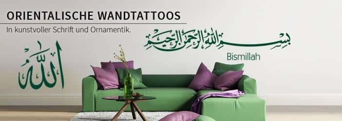 Wandtattoo Sprüche Türkisch/Arabisch