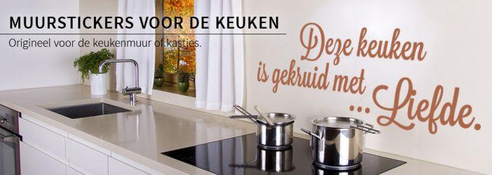 Muurstickers Keuken Decoratie : Muurstickers Keuken Shop – wall-art.nl
