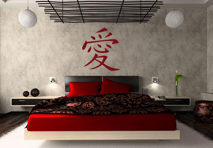 wandtattoo japanisch liebe wall. Black Bedroom Furniture Sets. Home Design Ideas