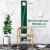 Wandtattoo Shanghai World