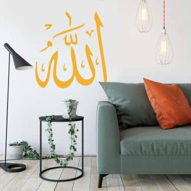 Arabische Muurstickers Kinderkamer.Arabisch Wall Art Nl