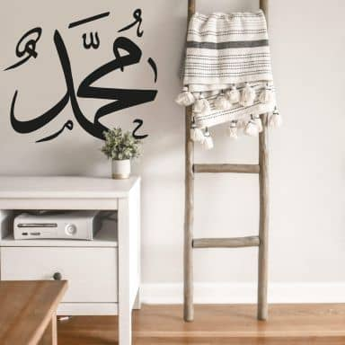Mohammad Wall sticker