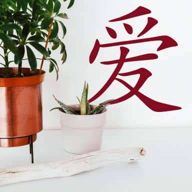 Love Chinese Wall sticker