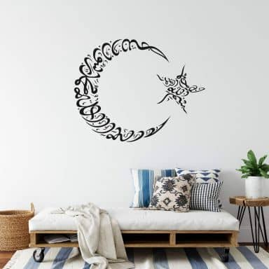 Crescent and Stars 02 Wall sticker