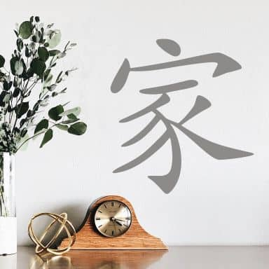 Chinese Family 02 Wall sticker