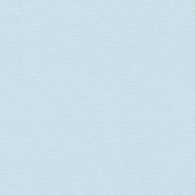 A.S. Création Vliestapete Greenery Unitapete einfarbig blau