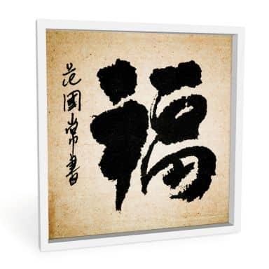 Wandbild Asian Feeling - quadratisch