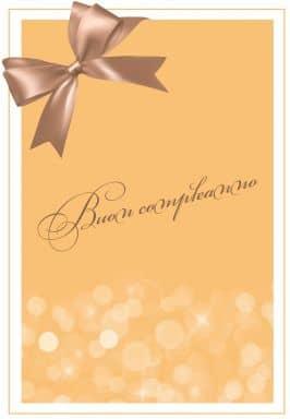 Buono regalo - Buon compleanno 01