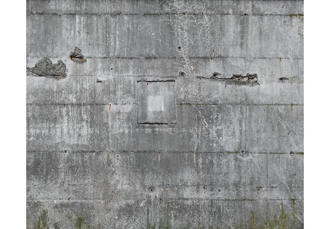 Rasch fototapete factory ii 445510 grau wall - Rasch fototapete ...