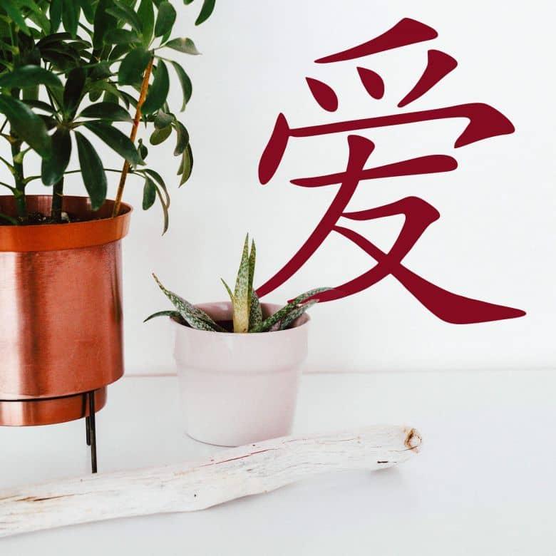 Adesivo murale - Cinese: amore