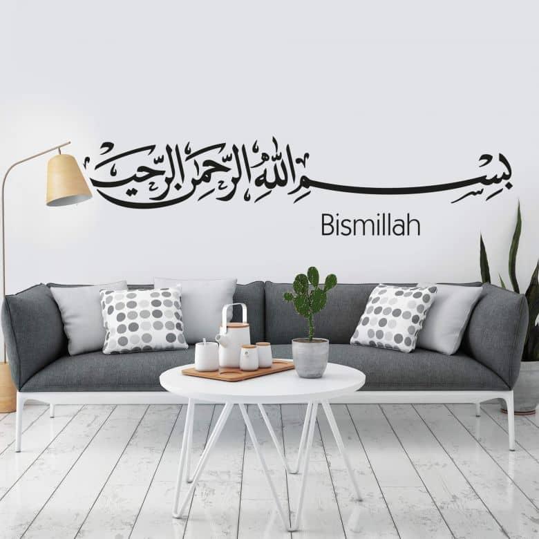 Bismillah 2 Wall sticker