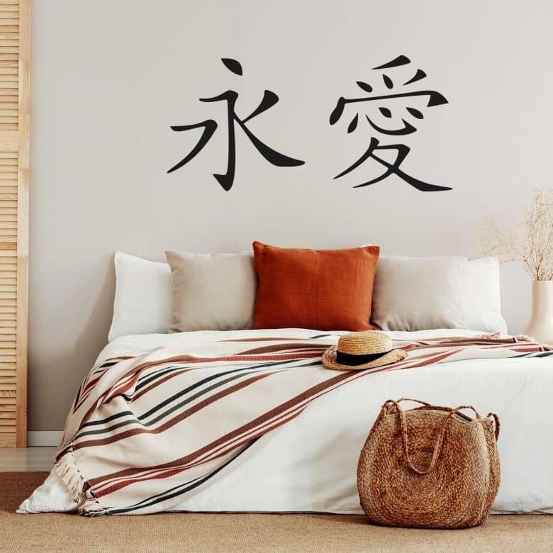 Cinese - Amore eterno