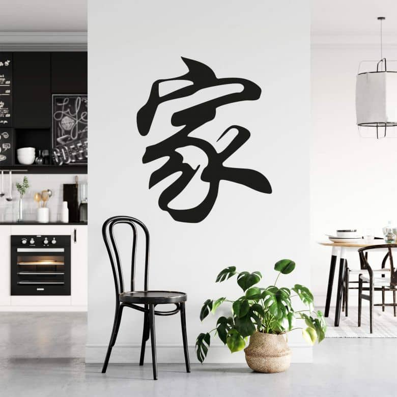 Wandtattoo Chinesisches Zeichen - Familie 01