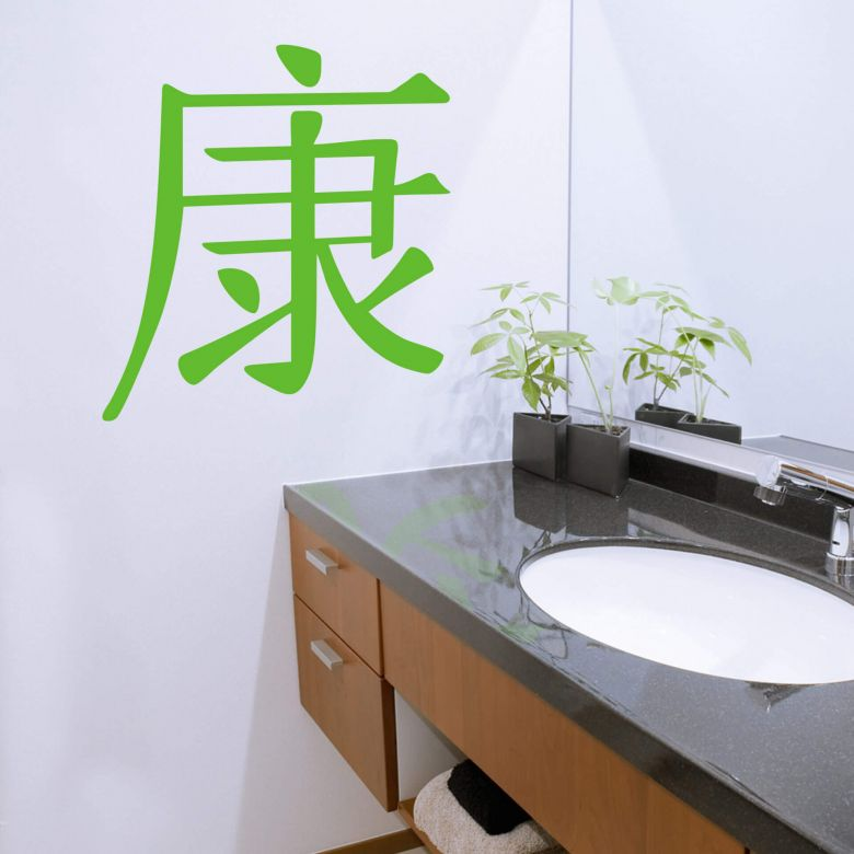 Chinese Sign Health Wall Sticker