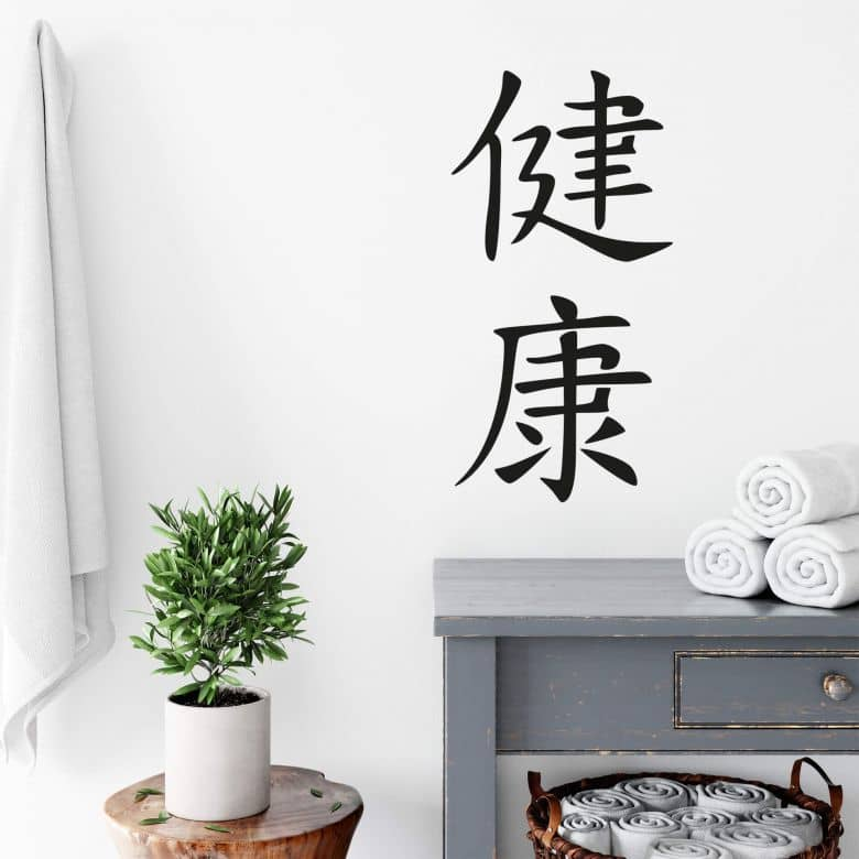 Japanese Health Wall sticker