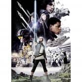 Fototapete Star Wars Balance